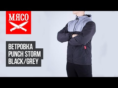 Ветровка Punch - Storm, Black/Grey. Обзор