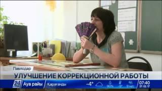 В Павлодарской области создают условия для обучения детей с нарушением слуха