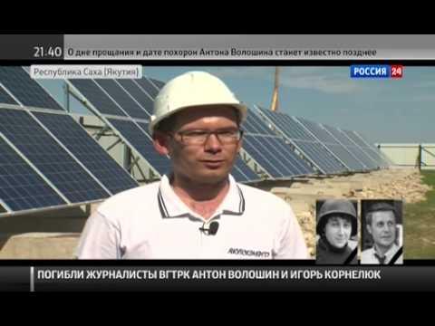 Солнечные электростанции в России Планы компании Хевел