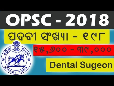 OPSC Recruitment 2018 || for 198 posts || Dental Surgeon , M/F