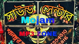 mojam sound no1||MP3 song||2018_🎵🎵🎵🔊🔊 Bangla box ar moha Guru_MP3 ZONE