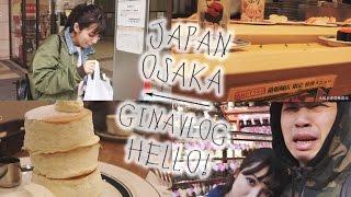 和我去大阪玩一趟 VLOG JAPAN OSAKA HELLO! 2016 April
