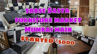 BEST FURNITURE WHOLESALE MARKET IN MUMBAI/VLOGS/MY NEW LIFESTYLE