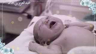 بشارة مولود 2019 بشارة من الأم