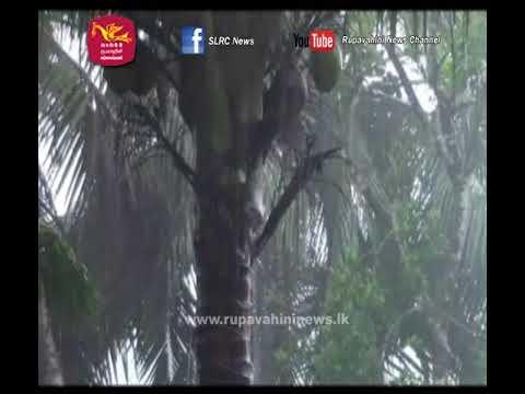 Sri lanka Weather situation
