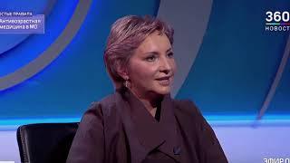 Врач диетолог Альбина Ермоленкова интервью для программы Простые правила 05.10.2020