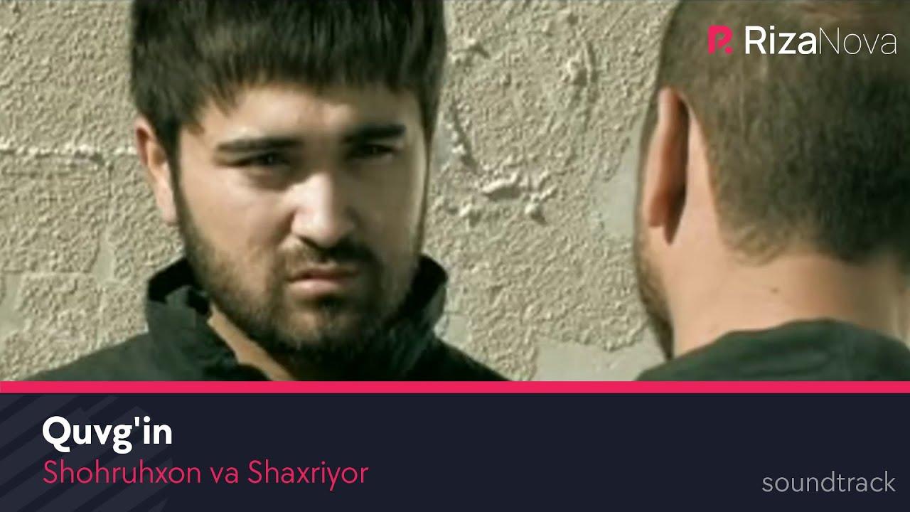 Shohruhxon va Shaxriyor - Quvg'in | Шохруххо ва Шахриёр - Кувгин #UydaQoling