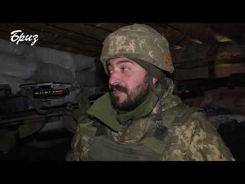 Телерадіостудія Бриз МО України: Поблизу Верхньоторецького вночі чути переміщення важкої техніки