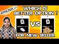 Amazon India EasyShip VS Amazon SelfShip | Best Shipping Setting for New Seller