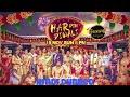 Har Din Diwali (Prati Roju Pandaage) 2020 Hindi Dubbed Trailer | Sai Tej | Raashi Khanna | 15th Nov