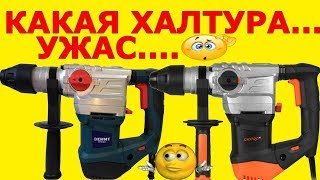 100 % !? ✅ BULLSHIT BH-180 | yoki ZPP-1500 Zenit aylanma | tanlash uchun qaysi burg'ulash bolg'acha bolg'acha Dnipro m M