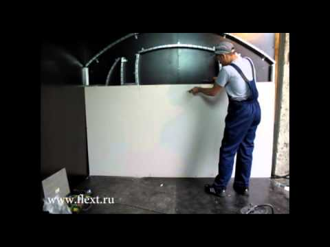 видео: Как делать ниши из гипсокартона с помощью гибкого профиля flext
