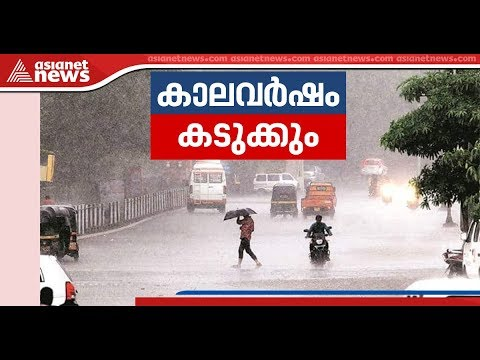 Monsoon Strengthens In State ;Yellow alert declared for Nine districts in Kerala