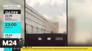Эксперты установят причину пожара в женском СИЗО-6 - Москва 24