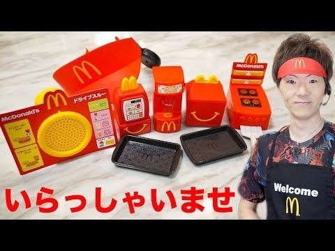 【逆にレア】コラボ無しハッピーセット「なりきりマクドナルド」全種類揃えたらマクドナルドクルーになれるはず。