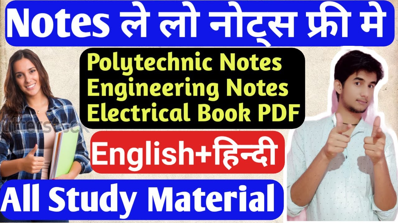 Polytechnic Notes Pdf In Hindi Electrical Engineering Notes In Hindi Pdf Diploma Btech Notes Pdf Youtube