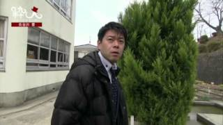 粋人 長谷川豊 前編 長谷川豊 検索動画 14