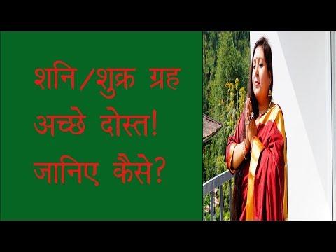 Planet Saturn/Venus Best Friends!: Mahakali Vedic Healing:Hindi:usa,UK,uae, India, Canada,asia