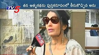 AASHIQUI Heroine Anu Aggarwal Exclusive Interview | TV5 News