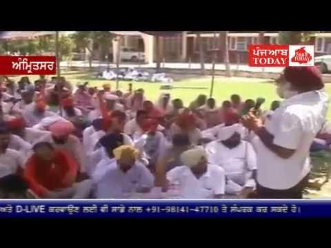 Amritsar, Protest by Kissan Unions against Punjab & Centre Govt