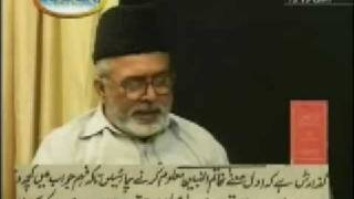 Khatme Nabuwat & Ahmadiyya View Point - Program 1 Part 4/6
