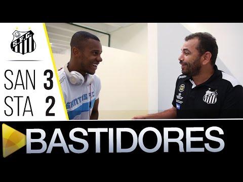 Santos 3 x 2 Santa Cruz | BASTIDORES | Brasileirão (18/09/16)