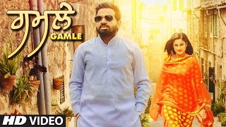 Latest Punjabi Song 2017 | Gamle: Harry Singh | Xtatic | New Punjabi Song 2017 | T-Series