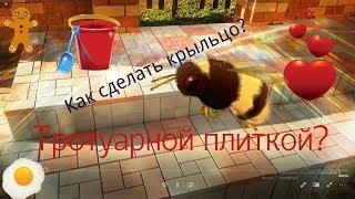 видео Ступени из тротуарной плитки: укладка крыльца (фото)