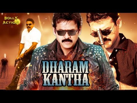 Dharam Kantha Full Movie | Hindi Dubbed Movies 2019 Full Movie | Venkatesh Movies | Ramya Krishnan