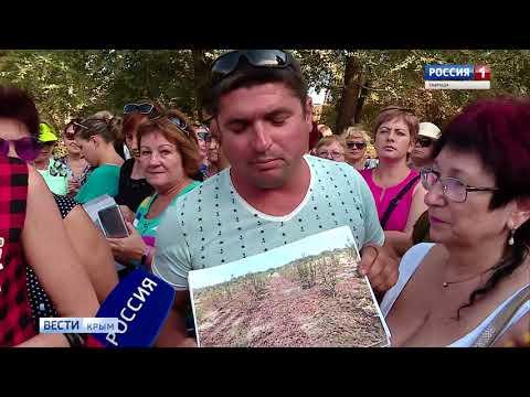 Армянск: Хронология событий