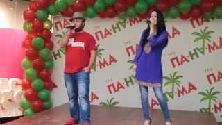 Панама - Индийская песня