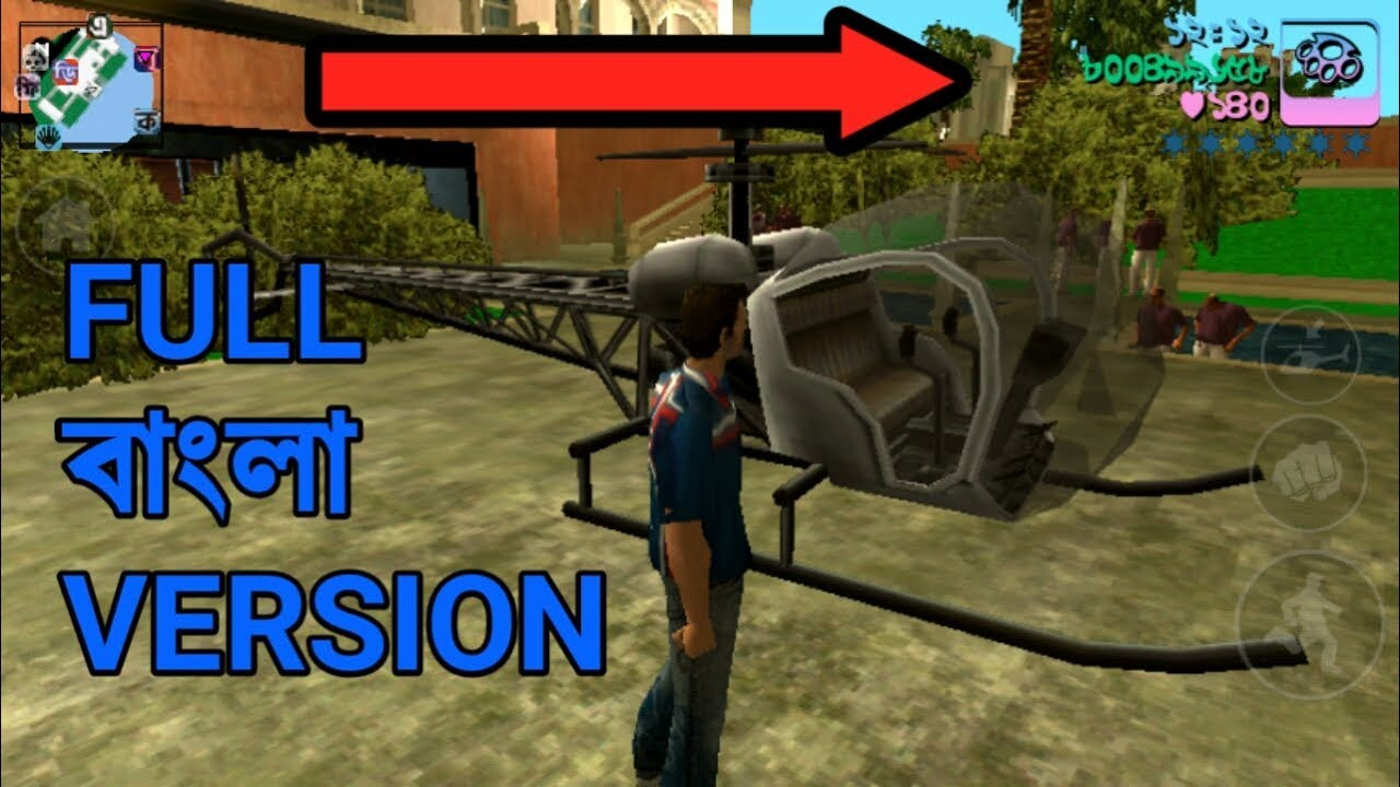 gta vice city bangla mod android game download