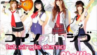 都内で活動中の4ピースガールズロックバンド『コイノオトシゴ』の【She...