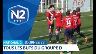 22ème journée - National 2D - Tous les buts thumbnail