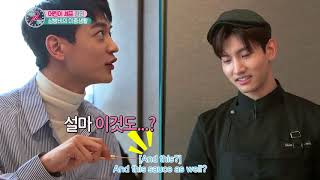 Changmin cook for Minho