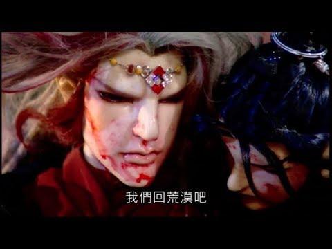 霹靂俠峰-殺友之仇 終須了斷 - YouTube