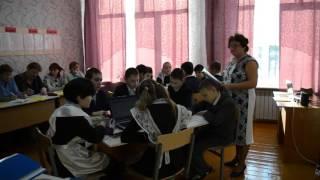 Открытый урок в 6 Классе (часть1)