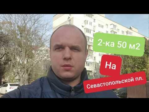 Натяжные потолки Киев. Хорошо когда реклама работает.