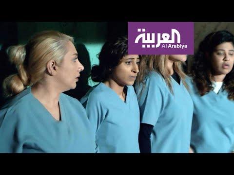 مسلسل -عذراء- يحكي قصص السجينات وآلامهن  - 12:53-2019 / 6 / 5