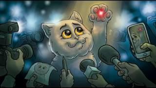 Кот по имени Майкл: Кошка, пойманная лазером (Дубляж)