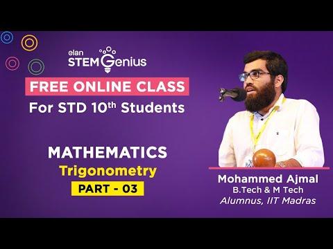 stem-genius-free-online-classes-std-10---mathematics:-trigonometry-(part-03)---malayalam
