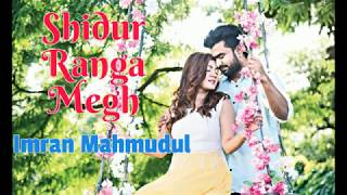 Shidur Ranga Megh - Imran Mahmudul Mp3 Song Download