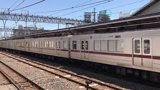 東武鉄道20000系21855F編成(南栗橋車両管区春日部支所)。