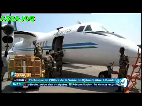 Djibouti: XAAGU    17/10/2017