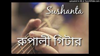 e0-a6-b0-e0-a7-82-e0-a6-aa-e0-a6-be-e0-a6-b2-e0-a7-80--e0-a6-97-e0-a6-bf-e0-a6-9f-e0-a6-be-e0-a6-b0-rupali-guitar-sushanta-full-mp3