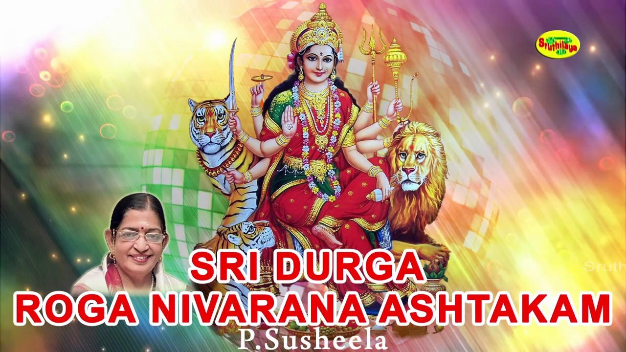 dhukka nivarana ashtakam song