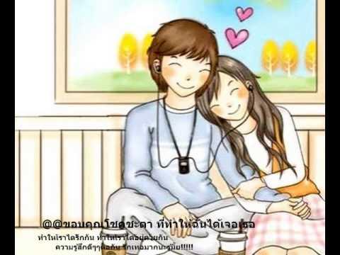 รักเกินเผื่อใจ By. Ton-Tan