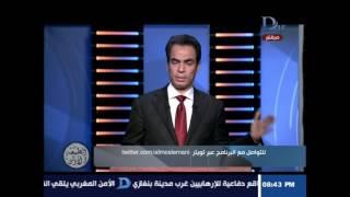 برنامج الطبعة الأولى|مع أحمد المسلماني حلقة 6-12-2016