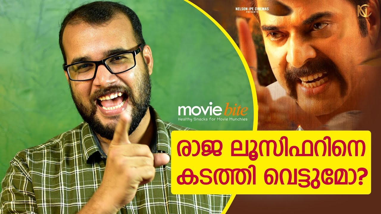 Madhura Raja Trailer Reaction | Mammootty | Vysakh | Sudhish Payyanur | Monsoon Media