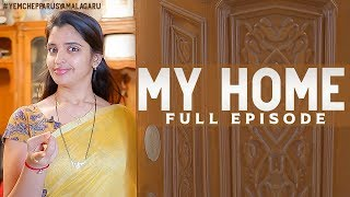 My Home Tour - Full Episode | Anchor Syamala Latest Video | Tollywood Celebs Hotspots In Hyderabad